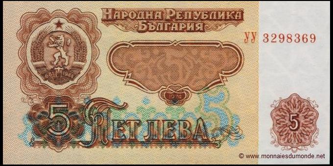 Bulgarie-p095