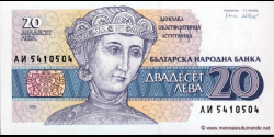 Bulgarie-p100