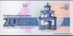 Bulgarie - p100 - 20Leva - 1991 - Blgarska Narodna Banka