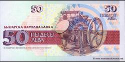 Bulgarie - p101 - 50Leva - 1992 - Blgarska Narodna Banka