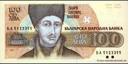 Bulgarie-p102b