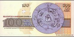 Bulgarie - p102b - 100Leva - 1993 - Blgarska Narodna Banka