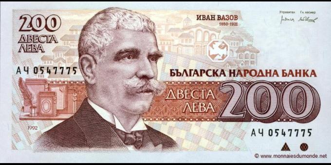 Bulgarie-p103