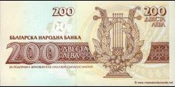 Bulgarie - p103 - 200Leva - 1992 - Blgarska Narodna Banka