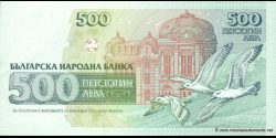 Bulgarie - p104 - 500Leva - 1993 - Blgarska Narodna Banka