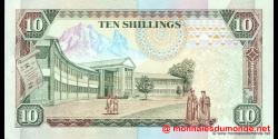 Kenya - p24c - 10 shilingi - 01.07.1991 - Banki Kuu ya Kenya / Central Bank of Kenya