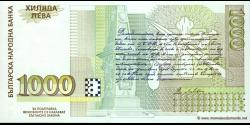 Bulgarie - p105a - 1.000Leva - 1994 - Blgarska Narodna Banka