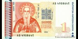 Bulgarie-p114