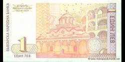 Bulgarie - p114 - 1Lev - 1999 - Blgarska Narodna Banka