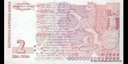 Bulgarie - p115b - 2Leva - 2005 - Blgarska Narodna Banka