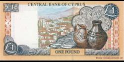 Chypre - p60d - 1 Pound / Lira - 01.04.2004 - Central Bank of Cyprus / Kentriki Trapeza tis Kyprou / Kıbrıs Merkez Bankası