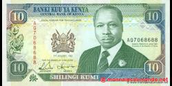 Kenya-p24d