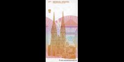 Croatie - p16 - 1 Hrvatski Dinar - 08.10.1991 - Republika Hrvatska