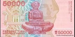 Croatie - p26 - 50.000 Hrvatskih Dinara - 30.05.1993 - Republika Hrvatska