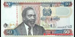 Kenya-p47e