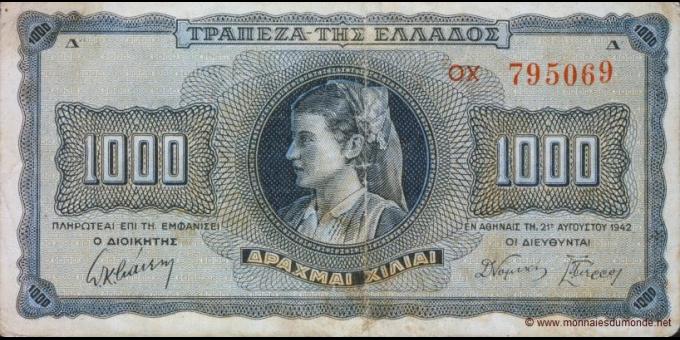 Grèce-p118b