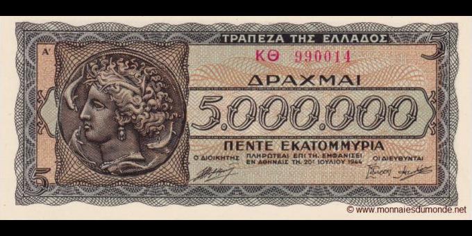 Grèce-p128a