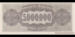 Grèce - p128a - 5.000.000 Drachmai - 20.07.1944 - Trapeza tis Ellados