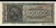 Grèce-p128b