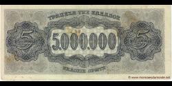 Grèce - p128b - 5.000.000 Drachmai - 20.07.1944 - Trapeza tis Ellados