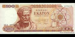 Grèce-p196b