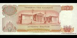 Grèce - p196b - 100 Drachmai - 01.10.1967 - Trapeza tis Ellados