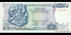 Grèce-p199