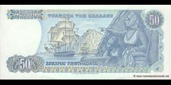 Grèce - p199 - 50 Drachmai - 08.12.1978 - Trapeza tis Ellados