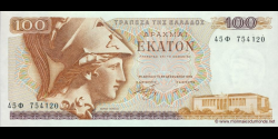 Grèce-p200b