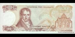 Grèce - p200b - 100 Drachmai - 08.12.1978 - Trapeza tis Ellados