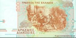Grèce - p204 - 200 Drachmai - 02.09.1996 - Trapeza tis Ellados