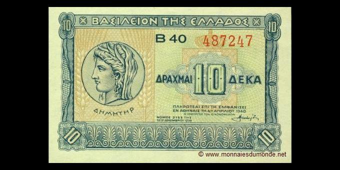 Grèce-p314