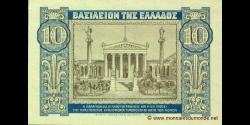 Grèce - p314 - 10 Drachmai - 06.04.1940 - Vasilion tis Ellados