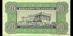 Grèce - p315 - 20 Drachmai - 06.04.1940 - Vasilion tis Ellados