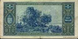 Hongrie - p122 - 1.000.000Pengö - 16.11.1945 - Magyar Nemzeti Bank