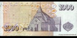 Islande - p59(5) - 1.000Krónur - L. 22.05.2001 - Seðlabanki Íslands