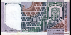 Italie - p106b - 10.000 Lire - 03.11.1982 - Banca d'Italia