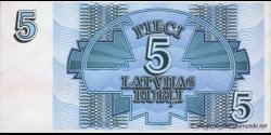 Lettonie - p37 - 5Latvijas Rubļi - 1992 - Latvijas Bankas