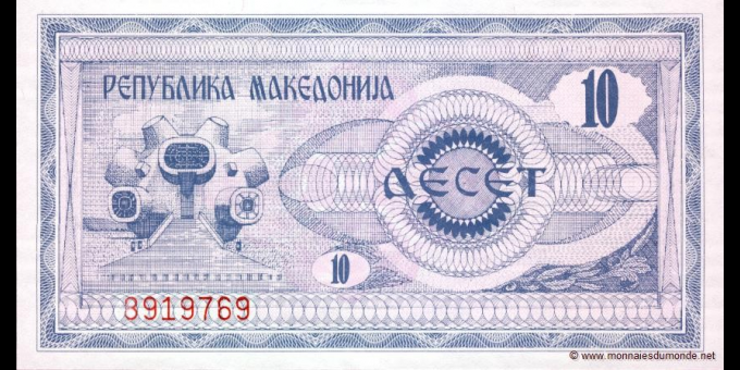 Macédoine-p01