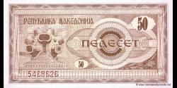 Macédoine-p03
