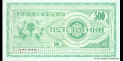 Macédoine-p05