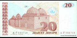 Macédoine-p10