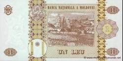 Moldavie - p08f - 1 Leu - 2005 - Banca Naţională a Moldovei