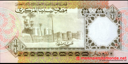 Lybie - p57a - ¼ dinar - ND (1991) - Central Bank of Libya