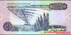 Lybie - p58c - ½ dinar - ND (1991) - Central Bank of Libya