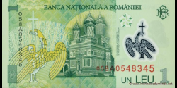 Roumanie - p117a - 1 Leu - 2005 - Banca Naţională a României