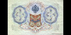 Russie - p009c3 - 3 Roubles - 1912 - 1917 - Gosudarstvenniy Bank