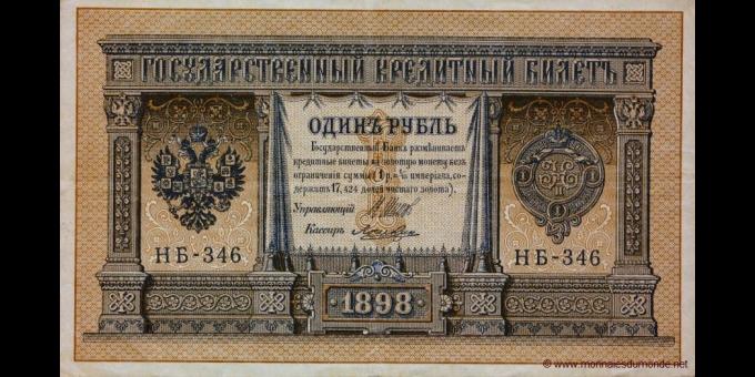 Russie-p015c3