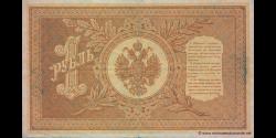 Russie - p015c3 - 1Rouble - 1898 (1915 - 1918) - Gosudarstvenniy Bank