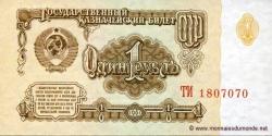 Russie-p222